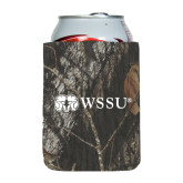 Collapsible Mossy Oak Camo Can Holder-Ram WSSU