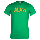 Kelly Green T Shirt-XULA Wordmark Distressed
