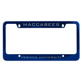 Metal Blue License Plate Frame-Maccabees