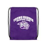 Nylon Purple Drawstring Backpack-Official Logo